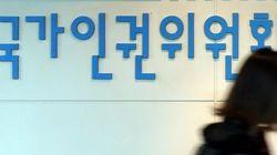 현역 육군 장성이 성고충 상담관을 성희롱했다는 의혹으로 조사를
