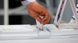 선관위가 투표연령을 18세로 낮추자고