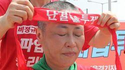 김포공항 비정규직 미화원들이 '경고 파업' 돌입한