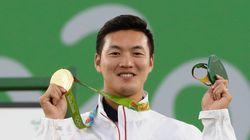 구본찬, 양궁 남자 개인전 금메달