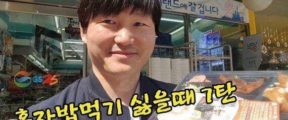 개그맨 김대범이 생일을 맞아 특별한 '생일빵 이벤트'를 진행했다