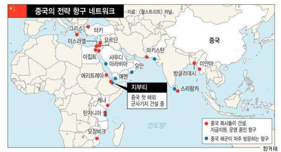 중국이 최초의 해외 군사기지를 아덴만 인근 지부티에 짓고