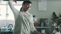일본 어느 마을의 특산품 광고에는 '광기'가