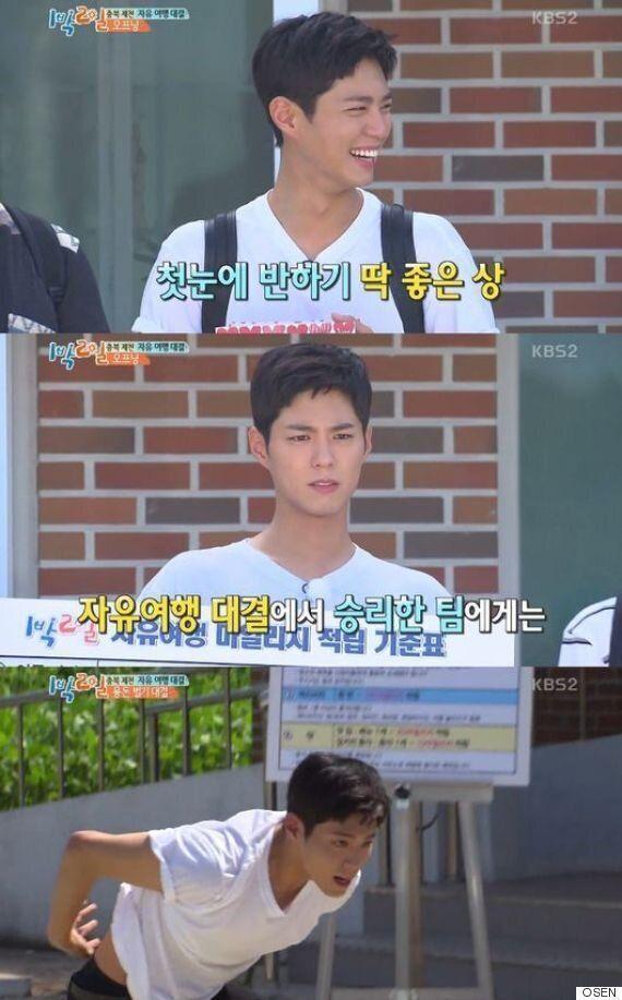 [어저께TV] 박보검, '1박2일'에 굴러들어온