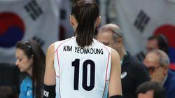김연경이 도쿄올림픽 출전 의지를 밝혔다