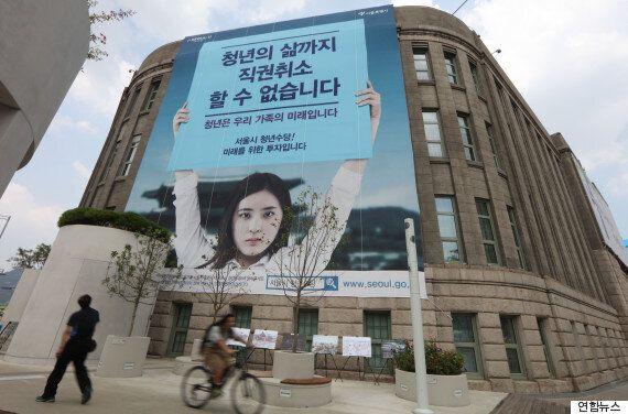 정부가 '청년구직자 지원안'을 발표하자 서울시 '청년수당'과 뭐가 다르냐는 질문이 쏟아지고