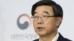 정부가 서울시 '청년수당' 유사정책을