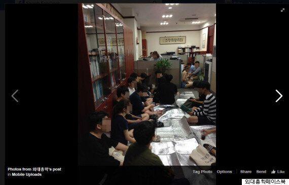 한국외대 총학은 박철 전 총장의 명예교수 임명을