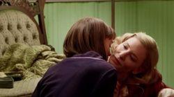 델타항공은 '캐롤'의 키스신을 삭제한 후