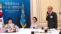 92세 애국지사가 박근혜 대통령에게 한