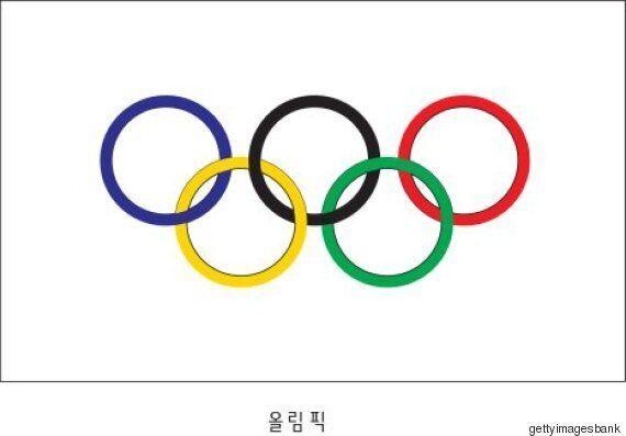 이 4개의 올림픽은 열리지 못할 수