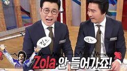 안정환과 김성주가 리우 올림픽 개막식 방송을