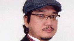 일본 만화가 야쿠 미츠루가