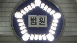 이진욱 고소 여성, '무고' 혐의에 대한 구속영장
