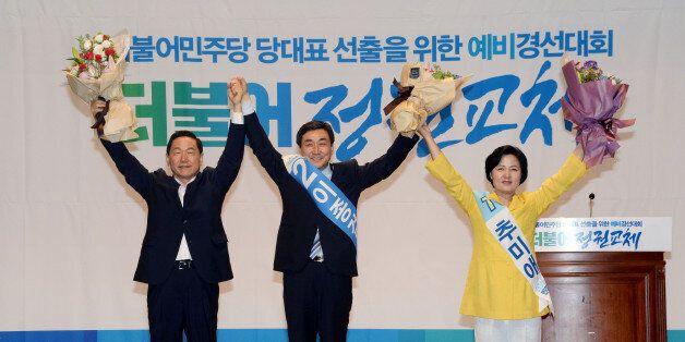 더민주, 차기 당대표는 3파전으로 압축됐다 : 추미애, 이종걸, 김상곤 컷오프
