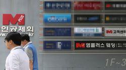 삼성이 예식장 사업까지