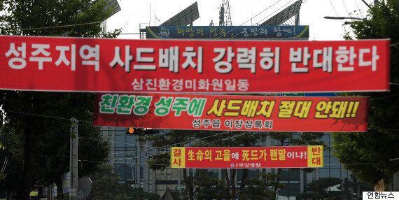 청와대가 박근혜 대통령의 '사드부지 재검토' 발언을 수습하고