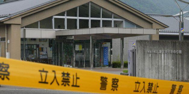 일본 장애인 시설에 침입한 괴한에 19명이 사망했다