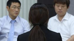 서울의 취업자와 미취업자는 구직의 창구가