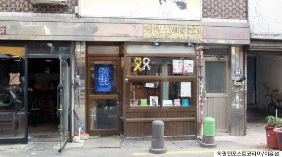 [서울의 숨겨진 공간들] 이태원 우사단로에서 꼭 가봐야 할 곳