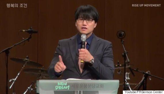 유명 청소년 선교단체 목사가 저지른 매우 추악한
