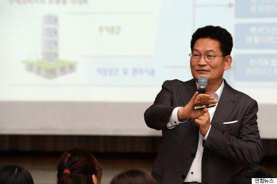 더민주 당대표 레이스, 김상곤-추미애-송영길