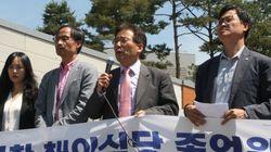 탈북 종업원 인신보호 재판의 판사를 바꿔달라는 민변의 요청이