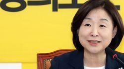 정의당은 '이건희 성매매 의혹' 수사를