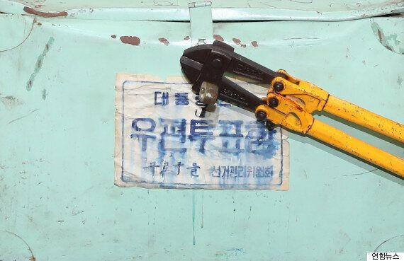 제13대 대선에서 부정선거 의혹이 있었던 '구로을' 부재자 투표함이 29년만에