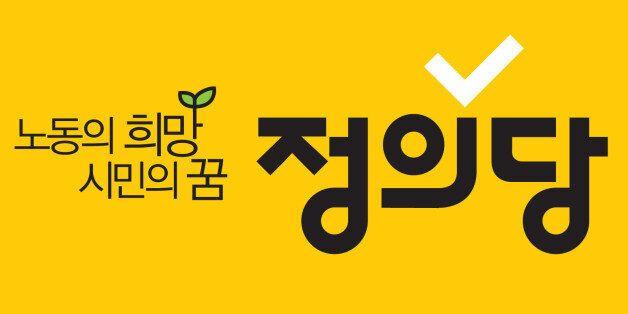 김자연 성우 관련 논평을 낸 정의당 위원회의 이야기를