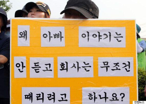 '직장폐쇄' 갑을오토텍 노조-용역경비 7시간여