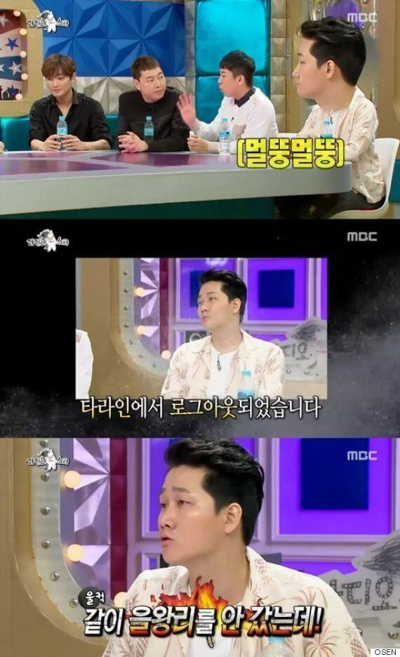 [어저께TV] '라스' 이용진의 재발견(feat.박승대 의문의