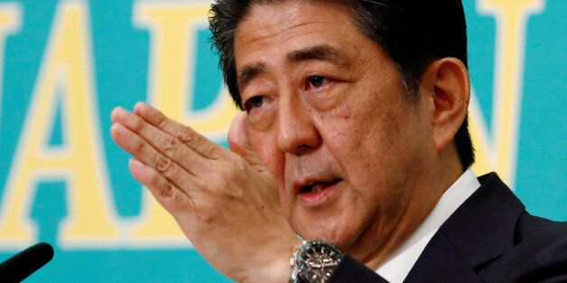 File Photo: Japan's Prime Minister and leader of the ruling Liberal Democratic Party (LDP) Shinzo Abe...