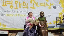 호주 시드니에 세워진 '평화의 소녀상'(사진