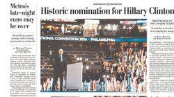 신문 1면에 미국 역사상 첫 '여성' 대통령후보는