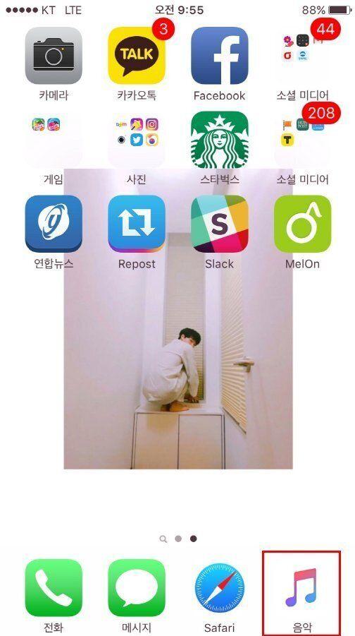 오늘부터 서비스된 '애플 뮤직'을 사용하는 아주 쉬운