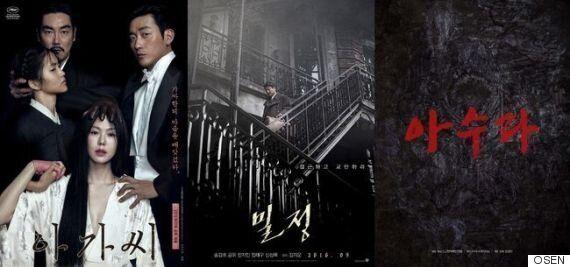 토론토국제영화제에 한국 영화 3편이 공식
