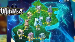 중국판 '포켓몬 고'는 진짜 '포켓몬 고'와 너무 유사하다