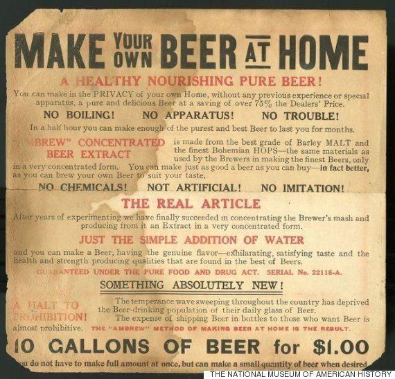 맥주를 사랑하는 사람들을 위한 꿈의 직업이