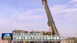 중국 CCTV, 사드 겨냥한 미사일방어 실험 화면 첫