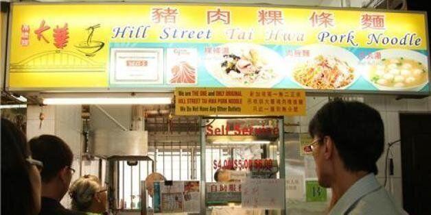 미쉐린(미슐랭) 가이드 별점을 받은 노점식당 '힐 스트리트 타이 화 포크