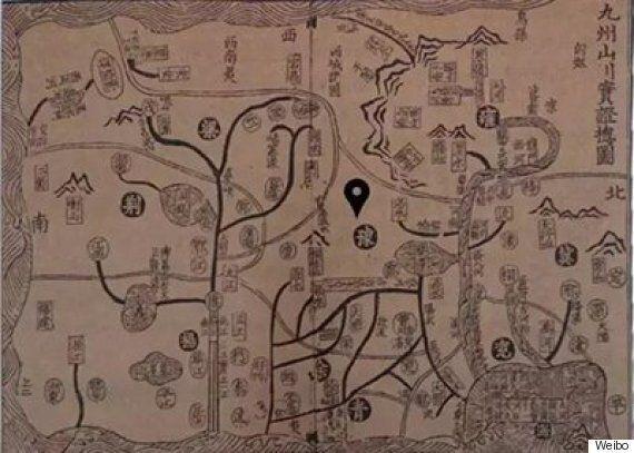 중국에서 '포켓몬 고'와 똑같은 게임이 인기를 끌고 있다