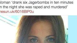 강간 살해 당한 여성이 술을 몇 잔 마셨는지가 왜