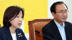 정의당이 성우 교체 사건에 대한 논평을