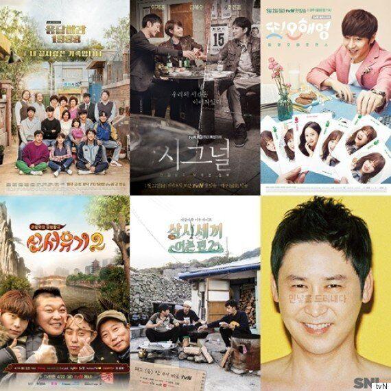 tvN, 올해 첫 시상식 콘셉트 논의중