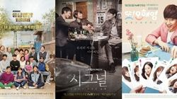 tvN이 개국 10년 만에 처음으로 연말 시상식을