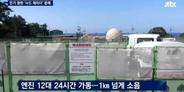 JTBC가 '사드' 있는 일본에 갔더니, 소음 지옥이라는 게