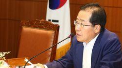 이제 홍준표도 한국의 '핵무장'을 주장하고