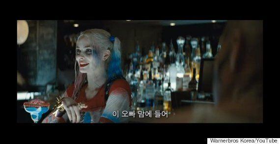 '수어사이드 스쿼드' 국내 예고편 속 할리퀸은 무척 친절하다