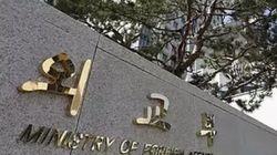 외교부는 연락 두절된 니스의 한국인 5명을 찾고